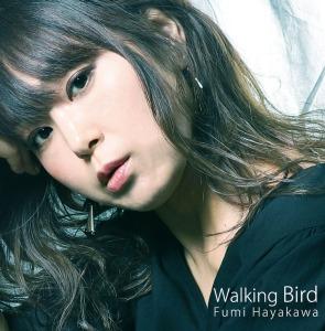 new_walkingbird_out